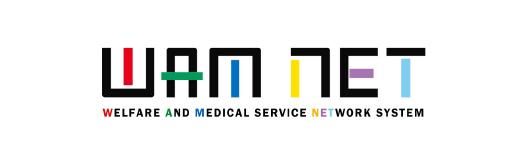 福祉・保健・医療情報 - WAM NET(ワムネット)